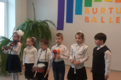 Burtinballe Kalupes pamatskola(1)