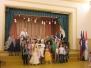 Jaungada svētki Zemgales vidusskolā