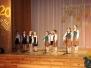 Lāču pamatskola nosvinēja jubileju