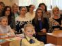 Lāču pamatskolā notika  pieredzes apmaiņas seminārs angļu valodas skolotājiem