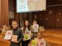 Lasīšanas svētki un Skaļās lasīšanas sacensība Sventes vidusskolā