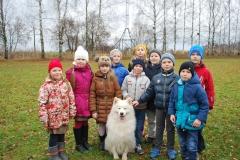 Suņi 214