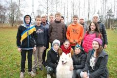 Suņi 220