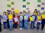 """Pasākums 1.-4. klasēm Sventes vidusskolā """"Labs darbs, kas padarīts"""""""