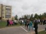 Sporta aktivitātes Špoģu vidusskolā