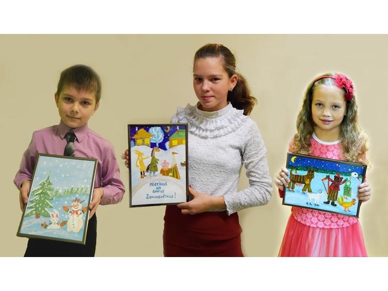2015. gada konkursa uzvarētāji